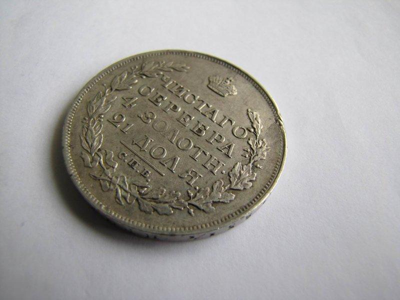 18674751