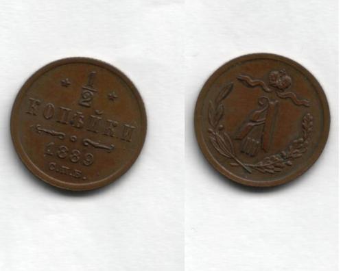 12kopeken1889