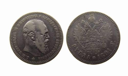 11rubel1891ar