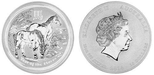 10 dola 2014 losha