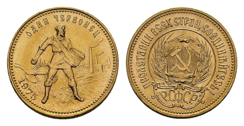 10 rubel 1875 1