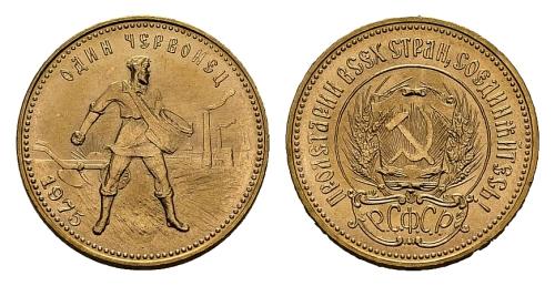10 rubel 1875 2