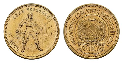 10 rubel 1875 3