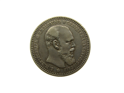 1-rubel-1893-a