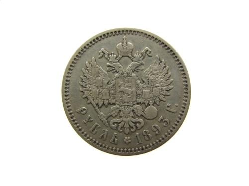 1-rubel-1893-r