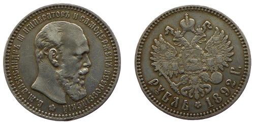 1-rubel-1892-ar