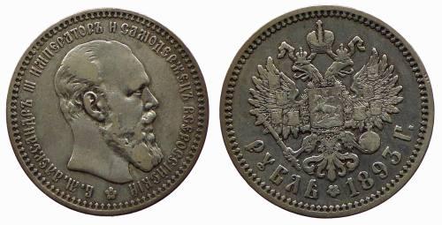 11-rubel-1893-ar