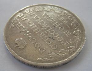рубль 1809-3