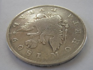 рубль 1809-4
