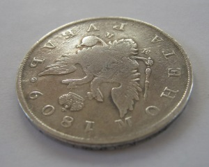 рубль 1809-5