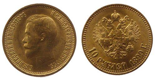 10 rubel 1899 ar eb