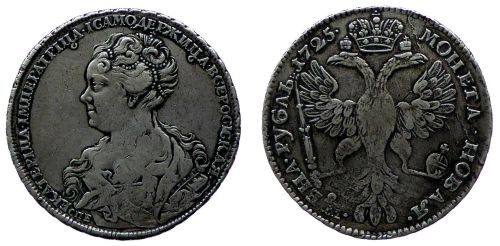 1 Rouble 1725 Cat I