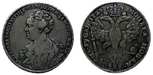 1 Rouble 1725 Cat I