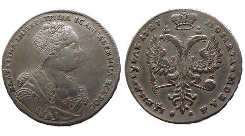 1 rub 1727 ar