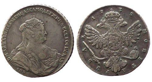 1 rub 1738 950eu