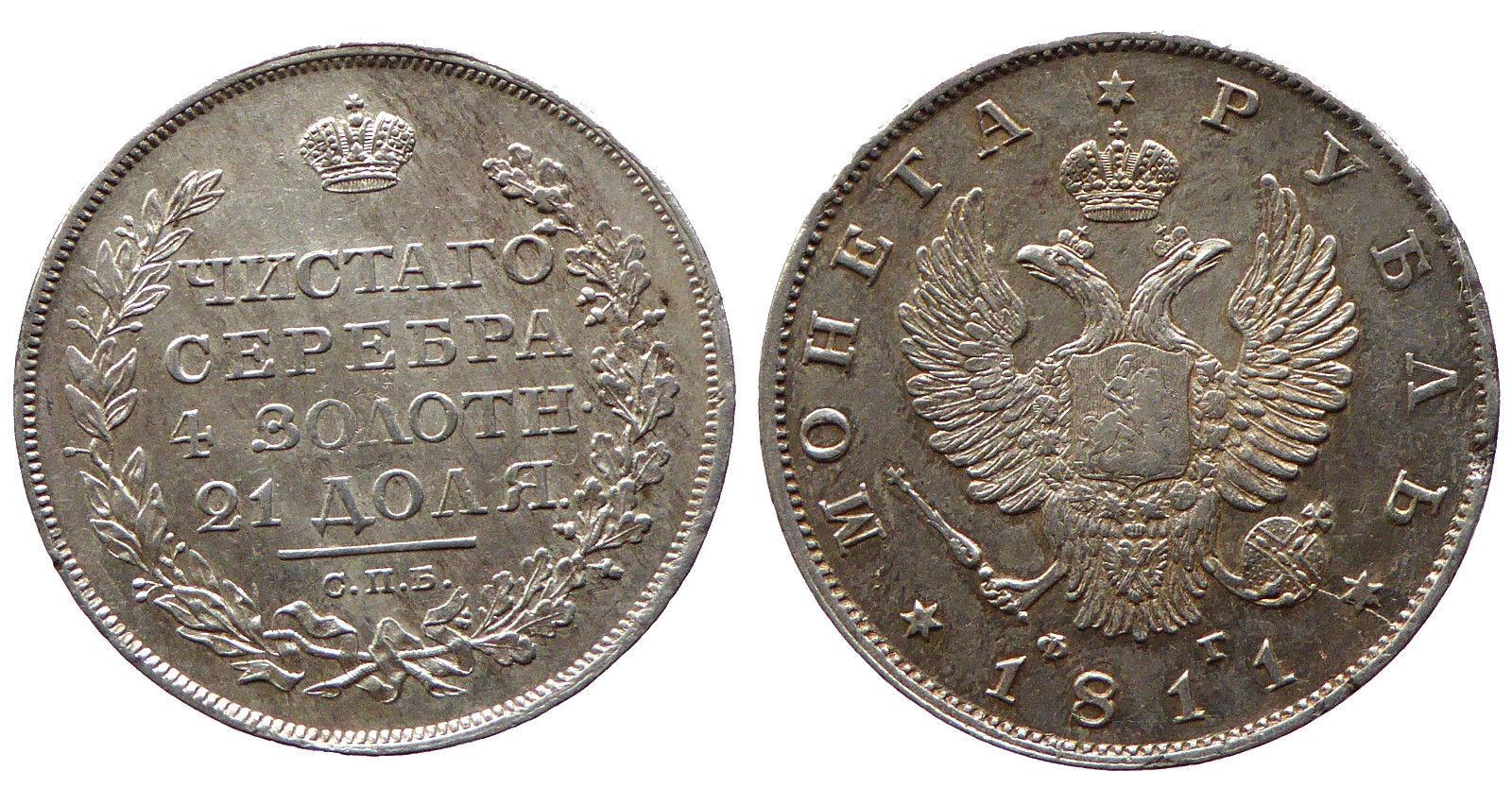 1 rub 1811 350eu