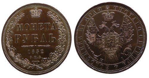 1 rub 1852 700eu