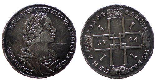 1200 eu rub 1724