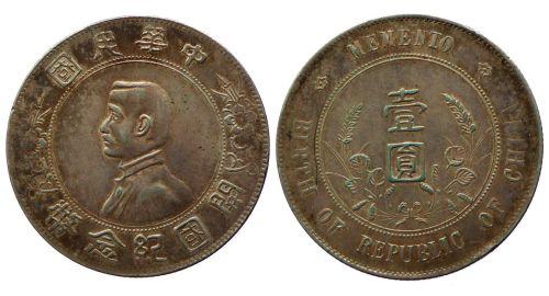 China 1 Dollar 1927