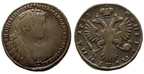 Rouble 1733