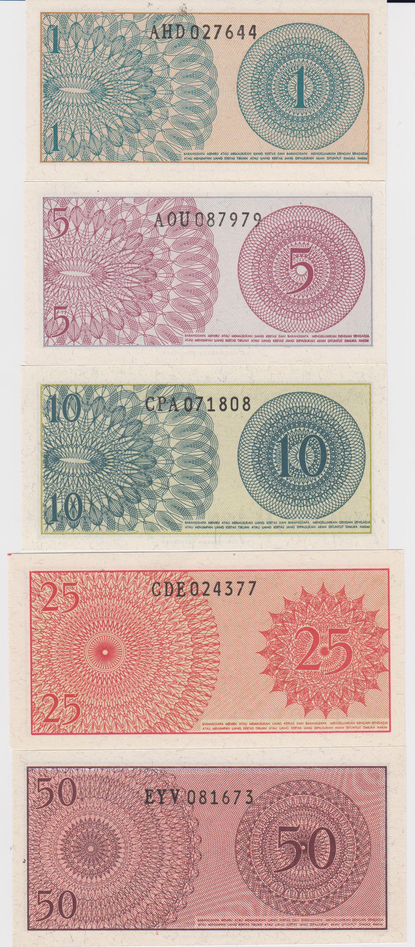 UNC P-94 Banknotes Indonesia 50 Sen 1964